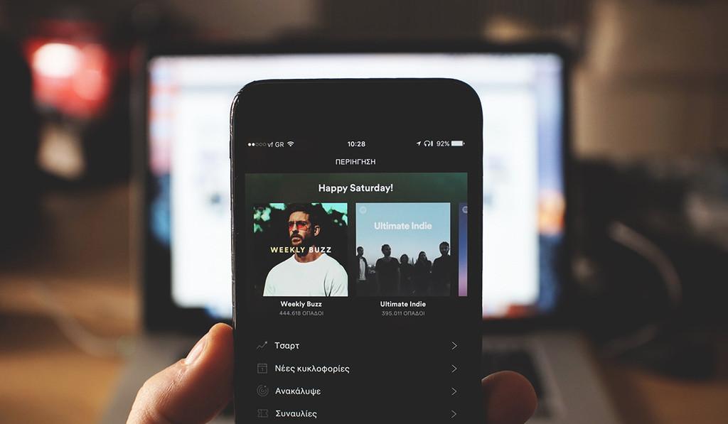 Spotify ya permite a artistas independientes subir directamente su música