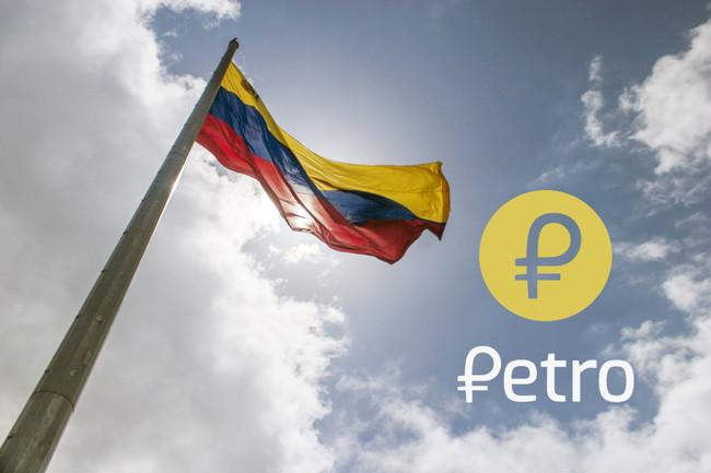 Permalink to Todo lo que sabemos sobre el Petro, la recién nacida criptomoneda de Venezuela
