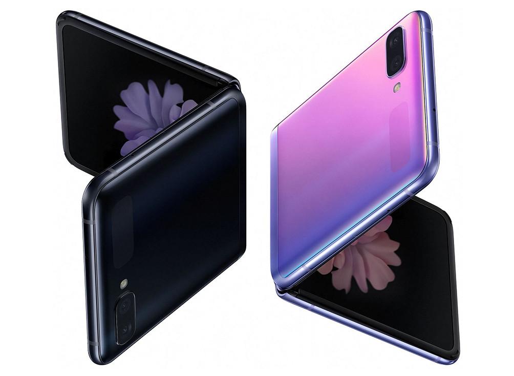 Samsung Galaxy Z Flip (precompra)