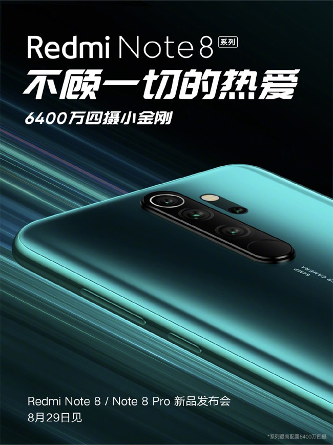 Redmi Note 8 and Redmi Note 8 Pro are presented next week: the 64 MP camera comes to Xiaomi
