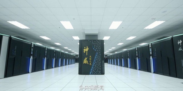 Supercomputador TaihuLight, China