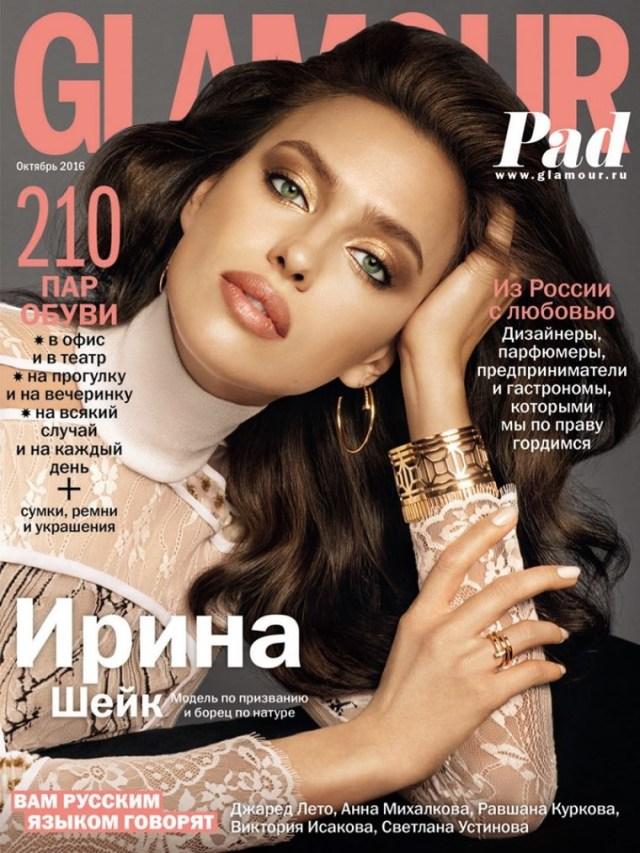 Glamour Rusia: Irina Shayk