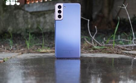 Samsung Galaxy℗ S21