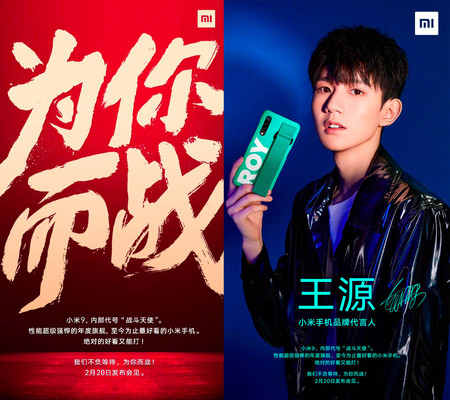 Xiaomi Mi nueve Posters