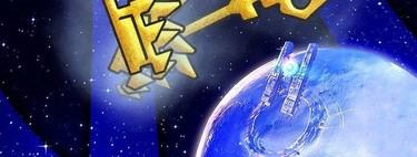 Guía de Borderlands 2 y The Pre-Sequel: cómo conseguir llaves doradas mediante códigos SHiFT