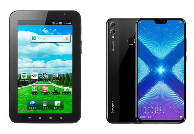 Galaxy Tab vs Honor 8X max