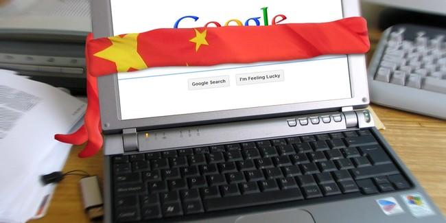 Censura En Internet En China