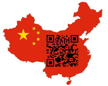 China Qr Codes