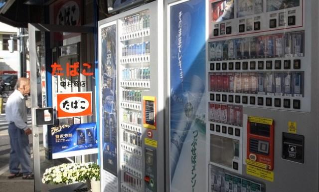 Cigvendingmachines Tokyojapan October2014