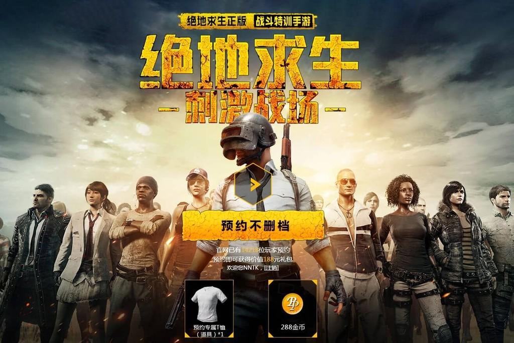 Permalink to Toque de queda y horas limitadas, los menores en China deberán verificar su identidad para poder jugar los videojuegos de Tencent