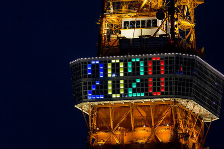Tokyo Tower Special Lightup Invitation For 2020 Olympic Games On March 2013