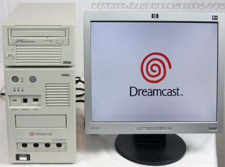 Sega Dreamcast Dev Kit