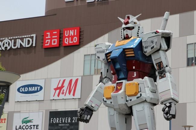 Gundam 1010971 960 720