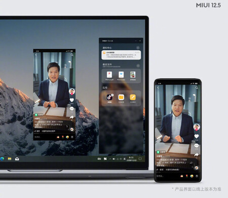Miui 12 5 Laptop Phone Integration