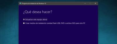 Cómo actualizar gratis a Windows 10, con licencia de Windows 7 u 8.1 o sin ella