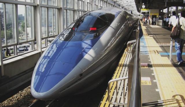 Portada Tren