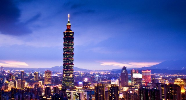 Taipei Centro Financiero De Taiwan