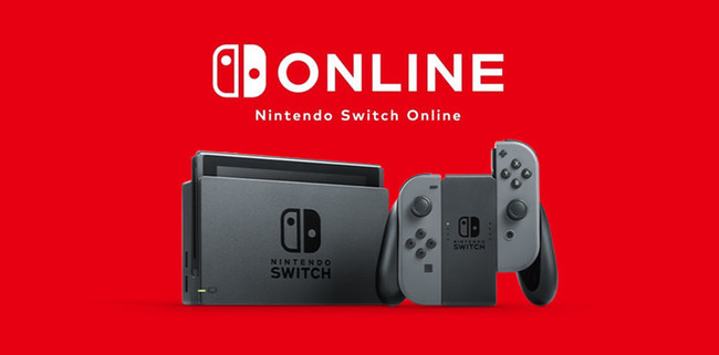 Permalink to El online de Nintendo Switch llegará el 18 de septiembre con siete días para probar el servicio de forma gratuita