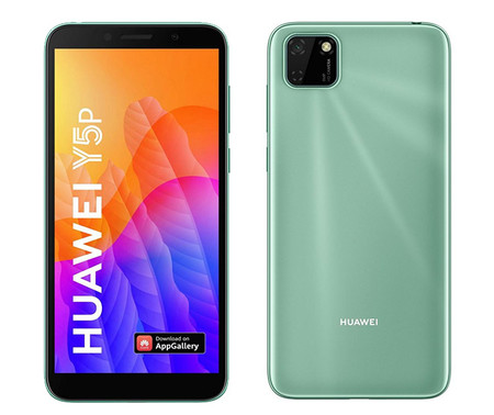 Huaweiy5p