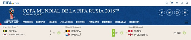 Copa Mundial De La Fifa Rusia 2018 Tm Fifa Com