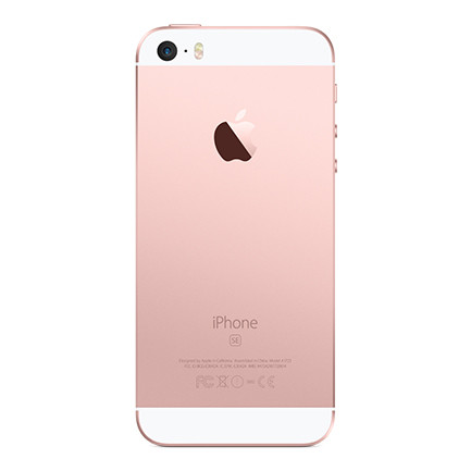 Iphone Se 32gb Rose Gold Detail 3 Format 960