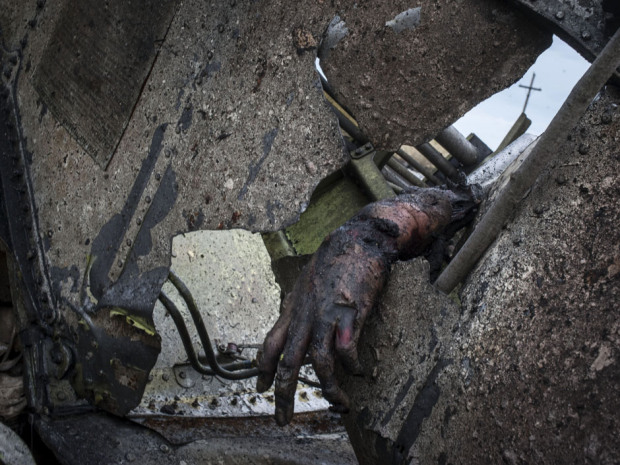 Lynyrd Skynyrd Autopsy Results