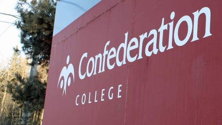 Entrance Awards For Post-secondary Program At Confederation College