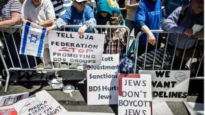 American Jews Israel