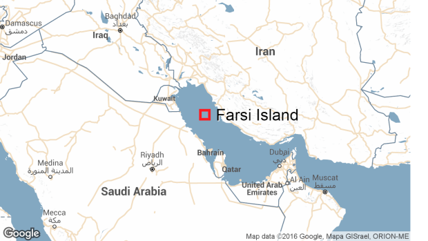 Farsi Island
