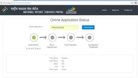 How to track your application status online?