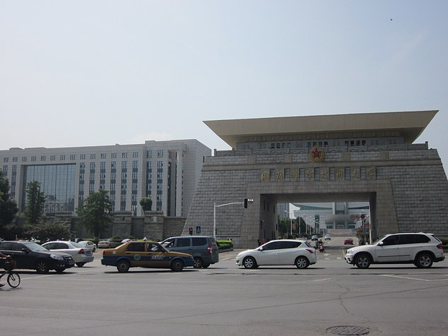 China's National University of Defence Technology (pictured) is overseen by the military