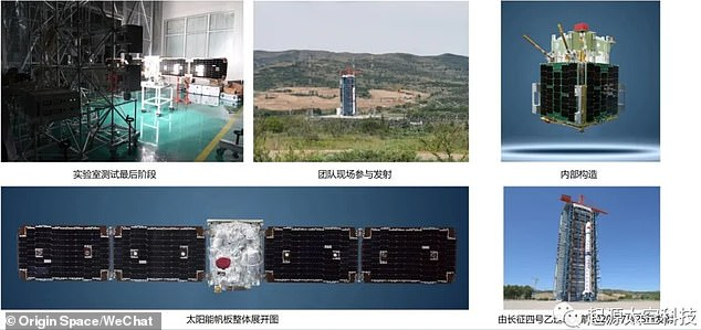 The picture released by Origin Space shows the different stages of development of building an X-ray exploration satellite. The Beijing-based private space resources company is set to send Neo-1, carried by a Chinese Long-March series rocket, into space in November