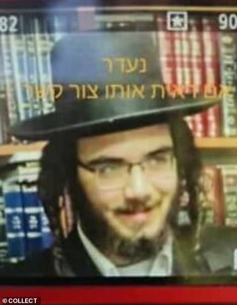 Yosef David Elhadad, 18