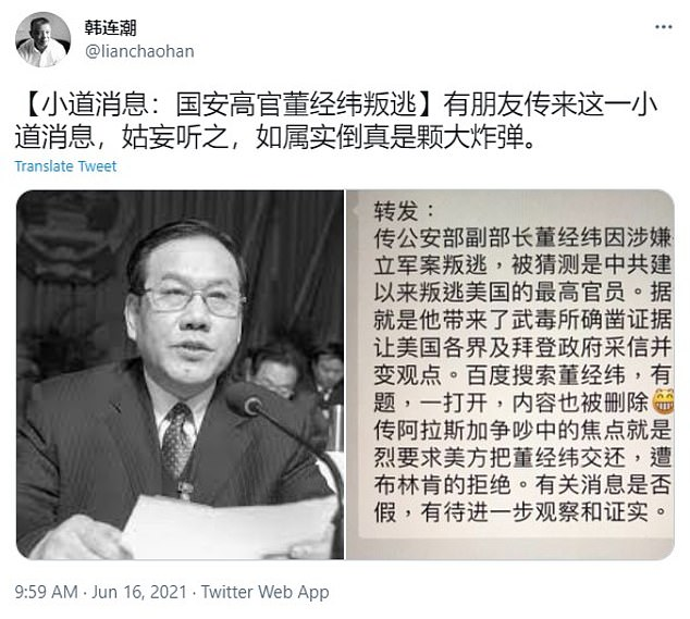Dong has been pictured online (above left), and though not all of the pictures match up, one that continues to crop up was posted by Dr Han Lianchao, a former Chinese foreign ministry official who defected after the 1989 Tiananmen Square massacre