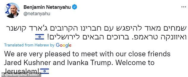 Along with the image Netanyahu posted a tweet welcoming his 'close friends' to Jerusalem