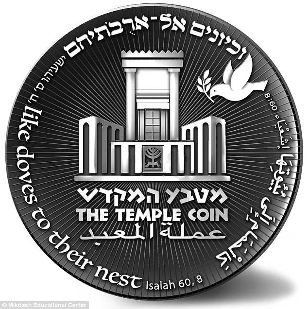 'President Trump is starting a prophetic process by moving the American Embassy to Jerusalem,' claimed a representative from the company producing the coins