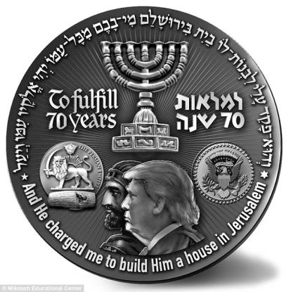 The celebratory coin has Donald Trump's face alongside the biblical King Cyrus, who allowed the Jews to return to Jerusalem 2,500 years ago