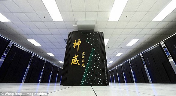 Summit managed to beat out the previous record holder that was China's Sunway TaihuLight supercomputer (pictured), which had a peak performance of 93 petaflops