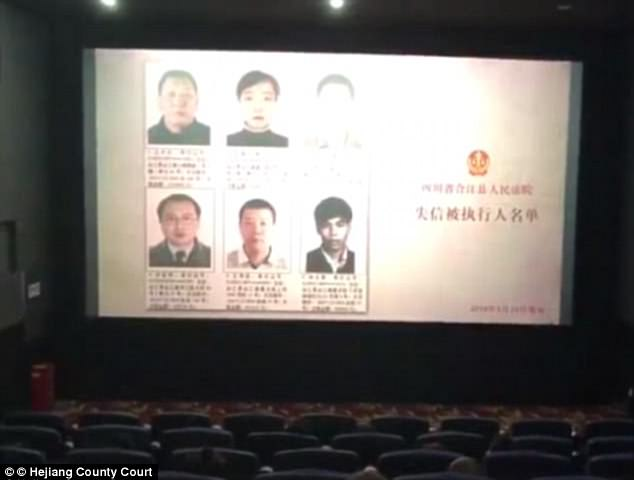 Last month, the The People's Court of Hejiang County in south-west China's Sichuan province started playing a 'trailer of shame' in theaters as part of the preview
