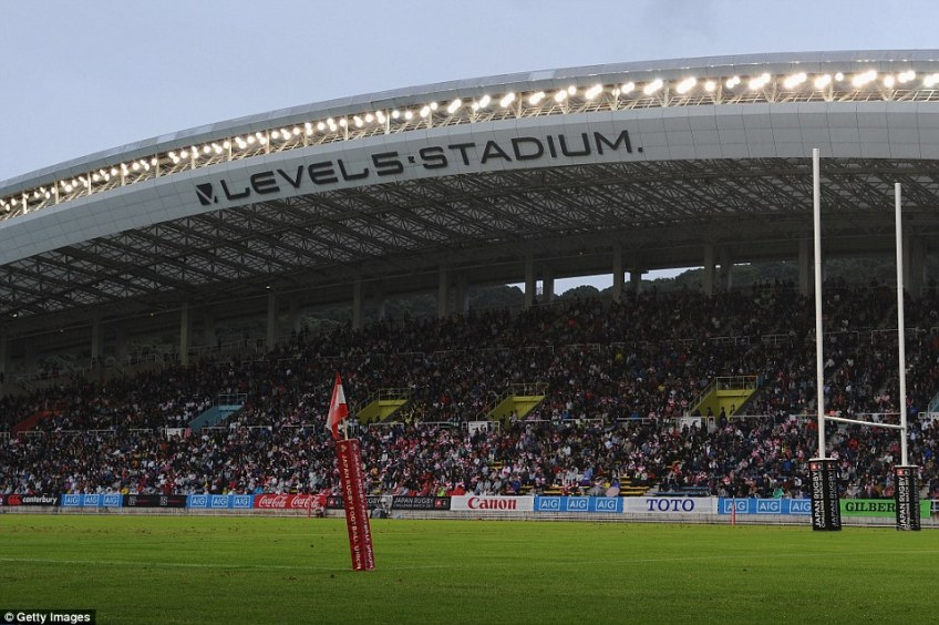 It has changed its name for rights reasons, the Level5 Stadium is named after the gaming company of the same name
