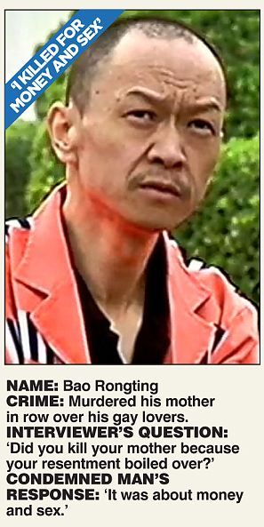 Bao Rongting: I killed for money and sex