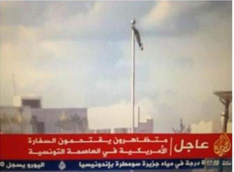 The islamic blag flag of jihad shows hidden agenda of reclaiming kafir/infidel territory in muslim lands. Black Flag over the embassy: Local TV images show a black Islamic flag flying over the American embassy in Tunis
