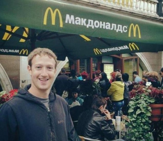 On tour: Mark Zuckerberg visited a Moscow branch of McDonald's on his trip to Russia