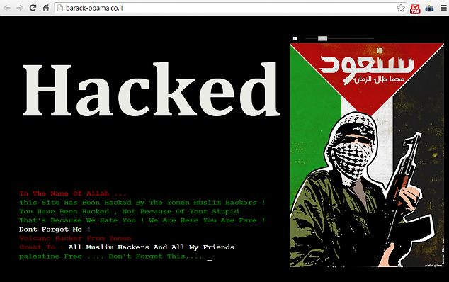 Attacks from all directions: This screengrab from a hacked website claims the attack to be the work of a Yemeni hacker