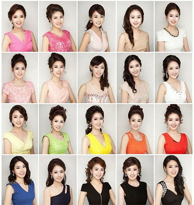 Beautiful: A montage of all of the contestants for Miss Korea 2013 was posted on Reddit