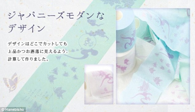 Lavish: Japan's Hanebisho brand of toilet paper is considered the world's most expensive at around £11 a roll