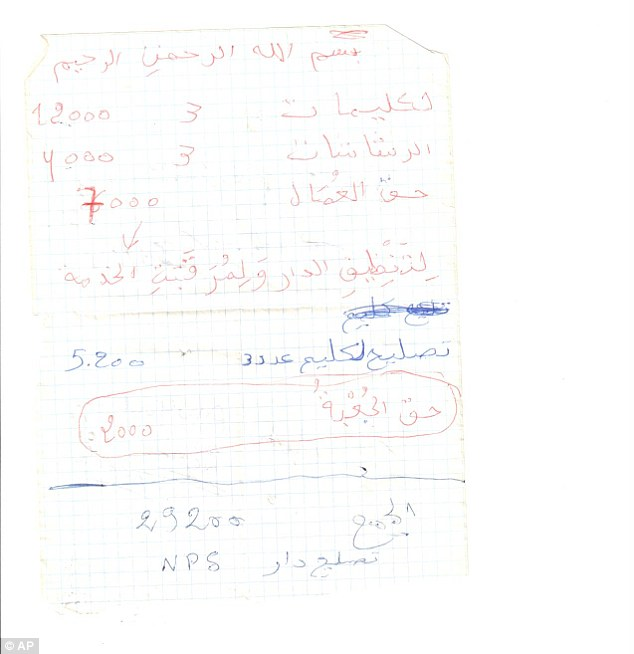 Minor purchases: This receipt for house-cleaning equipment and labor, air conditioner repairs and security guards, was retrieved from a building occupied by al-Qaida's North African branch in Timbuktu
