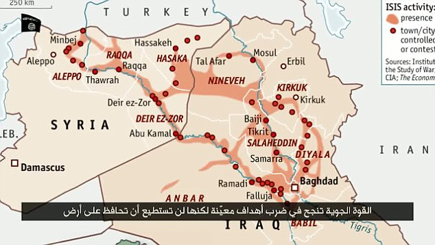 Territory: This map, which appears in the new John Cantlie video, shows where ISIS is operational. The dark pink streaks - largely centered around main roads in northern Syria and Iraq - show where ISIS maintains a presence, while the red dots show towns or cities currently under the group's control