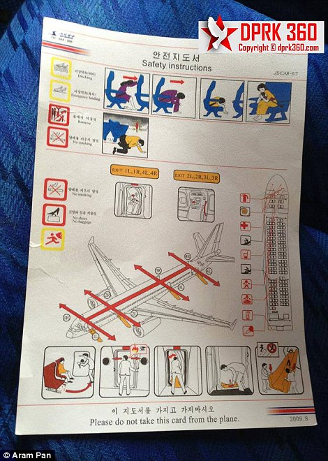 The safety instructions on board the flights were in both Korean and English