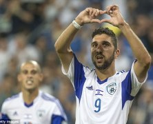 Video: Israel vs Andorra